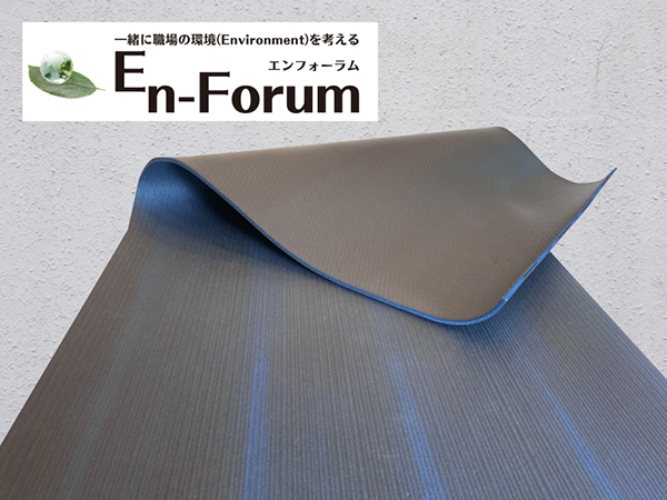 ゴム材質の劣化を考える①:ゴム専用メンテナンス剤
