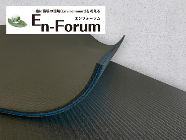 ゴム材質の劣化を考える②:速乾洗浄剤
