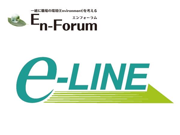 消耗品の発注を考える:モトヤe-LINE